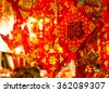 Chinese New Year, oriental charm, the Spring Festival atmosphere. - stock photo
