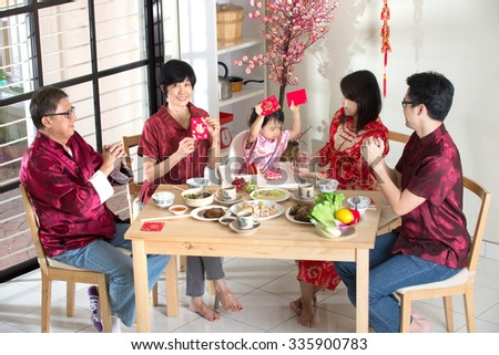 Chinese new year reunion dinner, part of culture to gather during eve