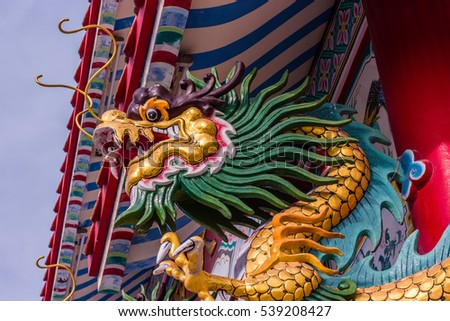Chinese power dragon statue in Chonburi Thailand