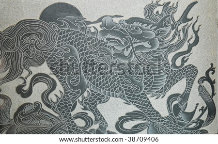 Chinese unicorn by stone carving.