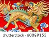 Chinese unicorn in a Chinese temple in Pattaya in Thailand - stock photo