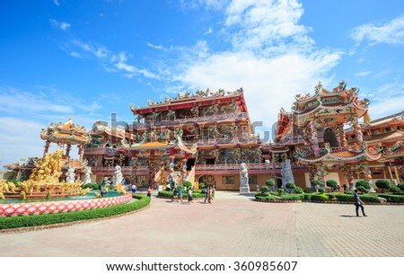 "CHONBURI-JAN,12:The courtyard of Wihan Thep Sathit Phra Kitti Chaloem Chinese temple named "" WAT NAJA"" Where have Naja God statue that have many people coming make a wish everyday.THAILAND JAN,12 2016"