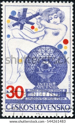 "CHONGQING, CHINA - May 11, 2014:A stamp printed in Czechoslovakia, shows Satellite Communication System - ""Molniya"" and women. Intersputnik television transmission, circa 1974"