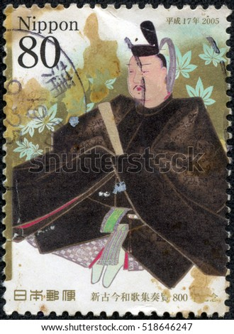 "CHONGQING, CHINA - May 7, 2014:A stamp printed in Japan sshows picture of man in shogun suite, series ""1100 Years of the Kokin-shu and 800 Years of the Shinkokin-shu"", circa 2005."