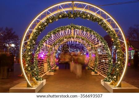 Christmas lights amusement park liseberg gothenbur stock for Amusement park decoration games