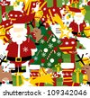 Christmas decorative elements seamless pattern background. - stock photo