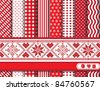 Christmas digital scrapbooking paper swatches in red and white with Scandanavian style ribbon. Also available in vector format. - stock vector
