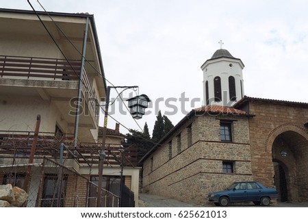 Church Of Mother Bogorodica Perivlepta Dominates Old Ohrid, Republic Of  Macedonia