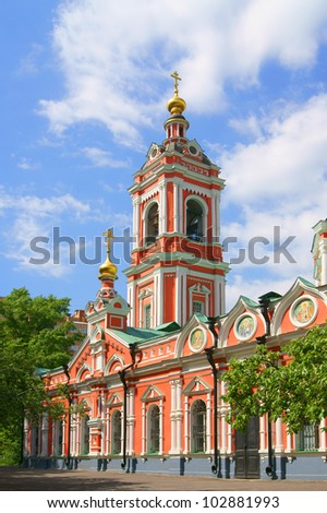 Church of the Venerable Pimen the Great in Novyye Vorotniki, Moscow, Russia