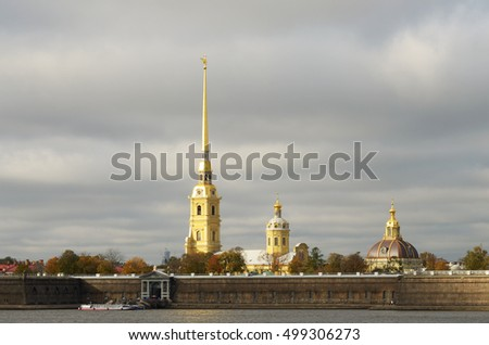 City skyline with views of the Peter and Paul fortress.
