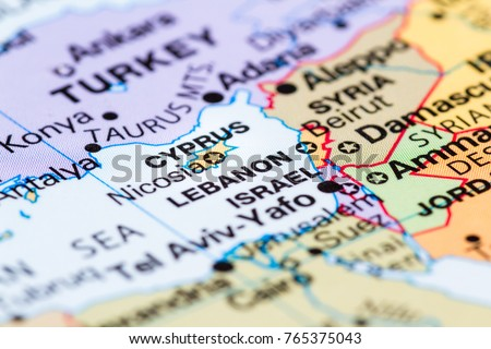 Close world map tehran iran focus stock photo 761913769 shutterstock close up of a world map with the small country of cyprus in focus gumiabroncs Choice Image