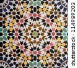 Close up of Moroccan tile & stone-work - stock