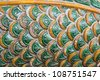 close up of snake scale craft - stock photo