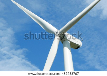 Close up view of Wind Turbine contrast with vivid blue sky color, Moergestel , The Netherlands