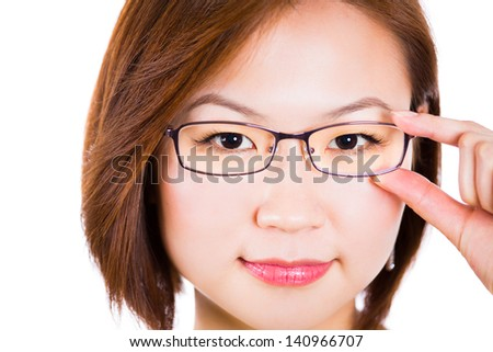 Glasses Frame For Asian Face : Attractive Woman Thinking Seeks Solution Doubtful Stock ...