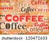 Coffee background pattern - stock