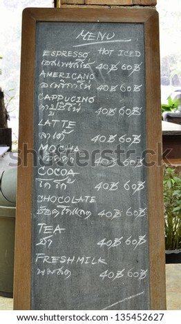 coffee menu and price on blackboard
