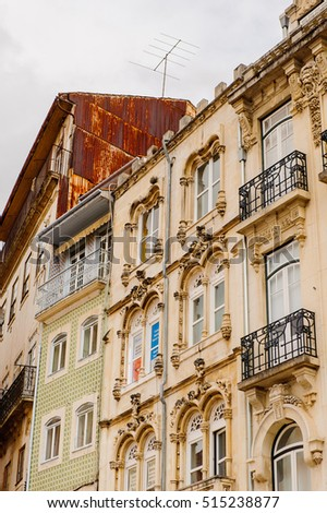 COIMBRA, PORTUGAL - OCT 16, 2016: Antique architecture of the Historic center of Coimbra, Portugal. World Heritage site by UNESCO since 2013