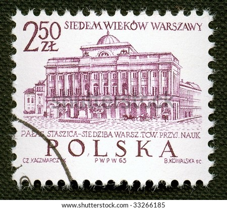 Collection of Polish stamps - cities: Warsaw