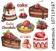 Collection of watercolor cakes - stock vector