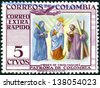 COLOMBIA - CIRCA 1954: A stamp printed in Colombia shows the Virgin of Chiquinquira, circa 1954 - stock photo
