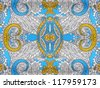 Colorful, bright paisley motif. More of this motif and more backgrounds in my port. - stock photo