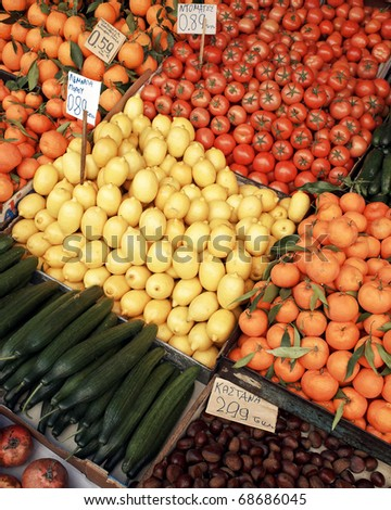 colorful fruits and vegetables at the central market