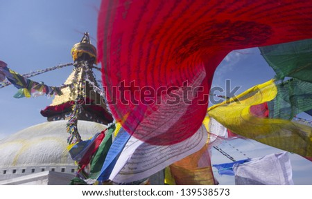 Colorful holy flags on Boudhanath temple stupa Kathmandu Nepal