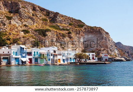 Colorful houses in the Village of Klima. Milos Island, Greece.