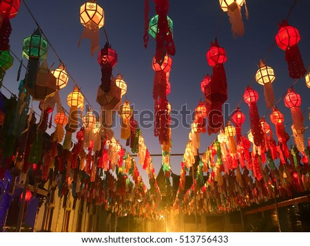 Colorful paper lantern decoration for traditional temple festival in north of Thailand