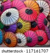 Colorful Paper Umbrella - stock photo