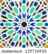 Colorful pattern of mosaic for background - stock photo