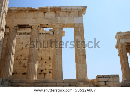 Columns of Propylaia in Athens Acropolis, Greece