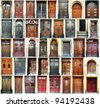 Compilation of old doors (Ukraine) - stock photo
