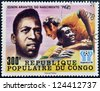 CONGO - CIRCA 1978: A stamp printed in Congo dedicated to the World Cup in Argentina 1978, shows Edson Arantes do Nascimento Pele, circa 1978 - stock photo