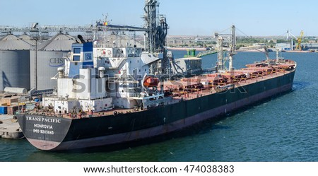 Constanta, Rumania - August 25: Bulk carrier vessel in the port of Constanta on August 25, 2016  in Constanta, Rumania.