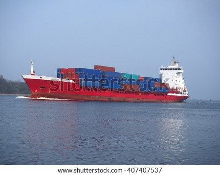container ship on sky background