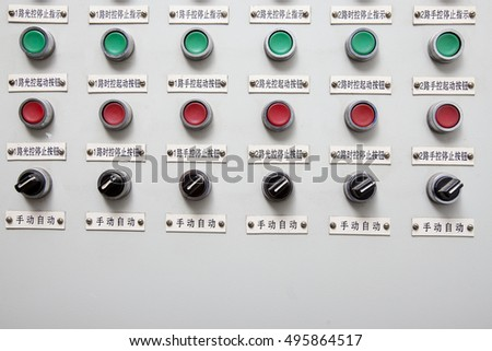 "Control panel, writing ""control by hand"" in Chinese character"