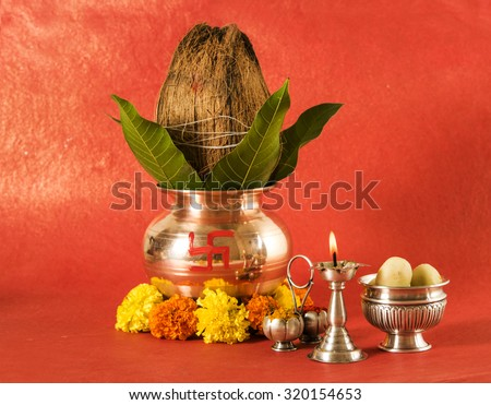 Copper Kalash Coconut Mango Leaf Floral Stock Photo 320154647 Shutterstock