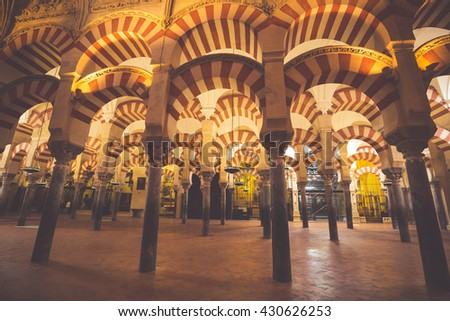 Cordoba,Spain-March 12,2015:La Mezquita Cathedral in Cordoba, Spain. The cathedral was built inside of the former Great Mosque.