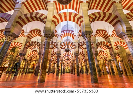 CORDOBA, SPAIN - NOVEMBER 10, 2014: Hypostyle Hall in the Mosque-Cathedral of Cordoba. The site has a rich religious history and is currently an active cathedral