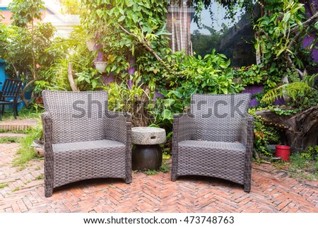 Lounge Chair On Wooden Terrace Garden Stock Photo 305067311