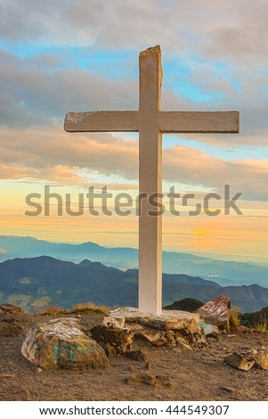 Cross at the highest spot in Panama at volcano Baru. It is an active stratovolcano and the tallest mountain in Panama, at 3,474 meters high.