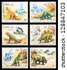 CUBA - CIRCA 1985: A set of postage stamps printed in CUBA shows dinosaurs, series, circa 1985 - stock photo
