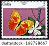 CUBA - CIRCA 1984: a stamp printed in the Cuba shows Red-Splashed Sulphur, Phoebis Avellaneda, Endemic Species of Butterfly Found Only in Cuba, circa 1984 - stock photo
