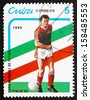CUBA - CIRCA 1989: a stamp printed in the Cuba shows Soccer Players in Action, 1982 World Cup Soccer Championships, Italy, circa 1989 - stock photo