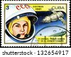 CUBA - CIRCA 1981: a stamp printed in the Cuba shows Valentina Tereshkova, 1st Woman in Space and Vostok 6, 20th Anniversary of 1st Man in Space, circa 1981 - stock photo