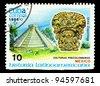 CUBA - CIRCA 1986: Postage stamp shows example Mexico culture, circa 1986 - stock photo