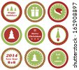 Cupcake toppers for Christmas. Raster version - stock