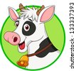Cute cow cartoon mascot - stock vector